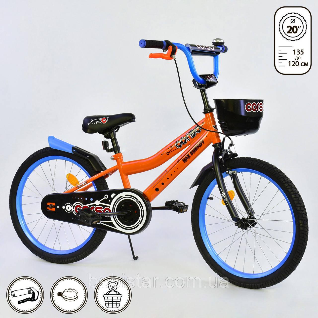"""Детский двухколесный велосипед оранжевый, корзинка, подножка, ручной тормоз Corso 20"""" детям 6-9 лет"""