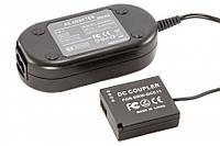 Сетевой адаптер питания BestBatt для Panasonic DMW-AC8+DMW-DCC11 (DMW-BLG10 DC Coupler)