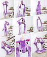 ✅ Піжама Кигуруми Єдиноріг фіолетовий S (на ріст 148-158см), фото 2