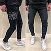 Мужские джинсы демисезонные черные с паутиной рваные