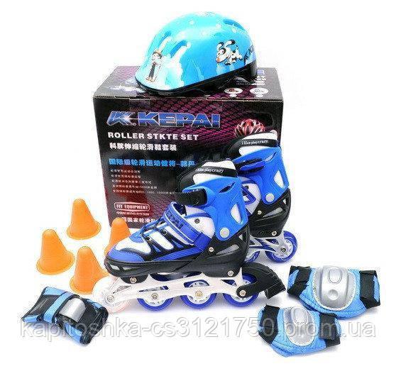 Ролики раздвижные Kepai F1-K9  S 30-33 синие