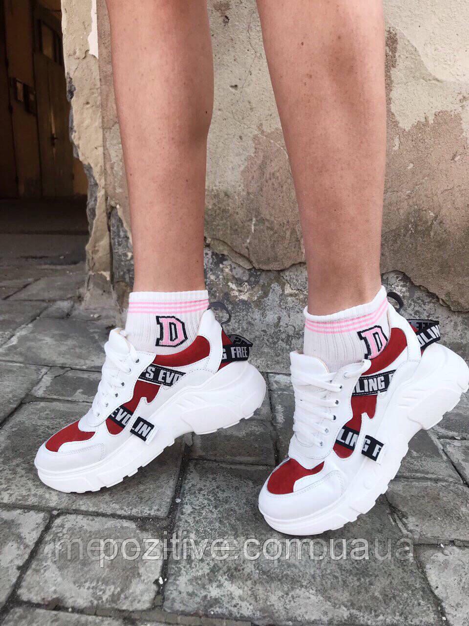 Женские спортивные туфли кроссовки кожаные