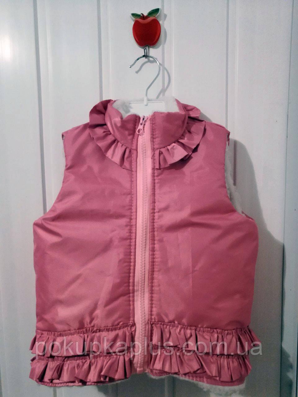 Жилетка детская размер 98-104 для девочки безрукавка розовая