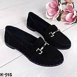 Стильные кожаные и замшевые женские туфли лоферы с декором, фото 3