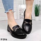 Стильные кожаные и замшевые женские туфли лоферы с декором, фото 6