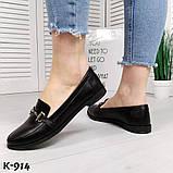 Стильные кожаные и замшевые женские туфли лоферы с декором, фото 7