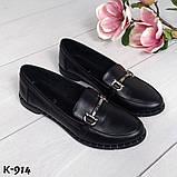 Стильные кожаные и замшевые женские туфли лоферы с декором, фото 8