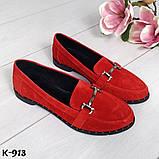 Стильные кожаные и замшевые женские туфли лоферы с декором, фото 10
