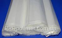 Мешки для выращивания грибов 45х90см/40мкм, из композитного полиэтилена высокого давления