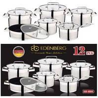 Набор кухонной посуды, набор кастрюль, 6 Предметов 1.5, 1.9, 2.7, 3.6, 6.1, 3.2 Лтр.