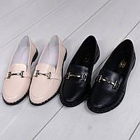 Стильные черные и пудровые кожаные женские туфли лоферы с декором