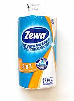 Бумажные полотенца Zewa 2 в 1 2 слоя