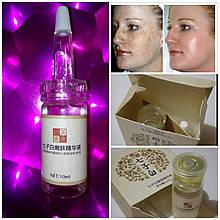 Увлажняющая и осветляющая сыворотка MEIKING 10ml  Осветление + увлажнение и питание