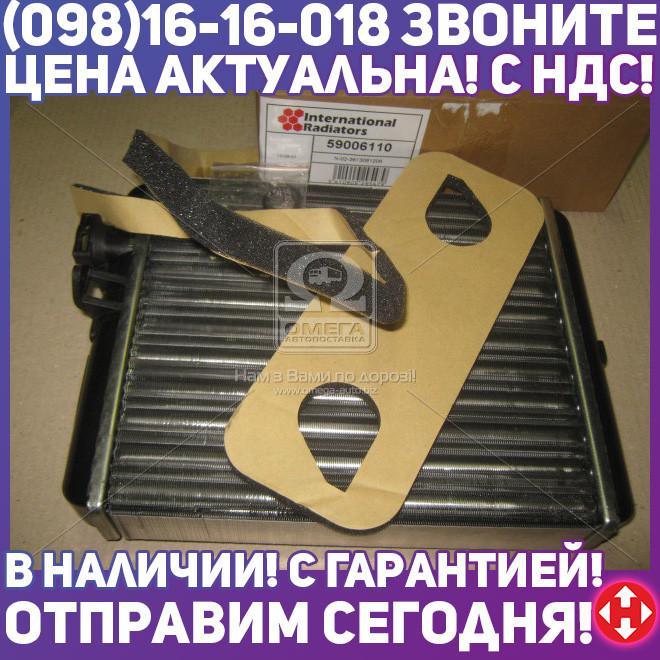 ⭐⭐⭐⭐⭐ Радиатор отопителя HEATER S60/XC70/V70/S80 (Van Wezel) ВОЛЬВО,XЦ90  1,В70  2,С60  1,С80  1, 59006110