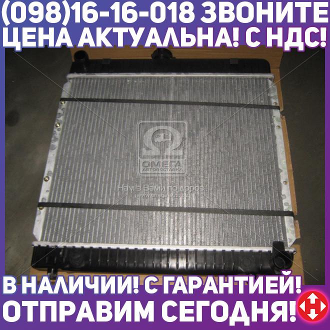⭐⭐⭐⭐⭐ Радиатор охлаждения двигателя Mercedes W123/W126 MT 76-84 (Van Wezel) МЕРСЕДЕС,КОМБИ,КУПЕ,седан,С-КЛAСС, 30002042