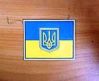 Шеврон флаг резиновое литье