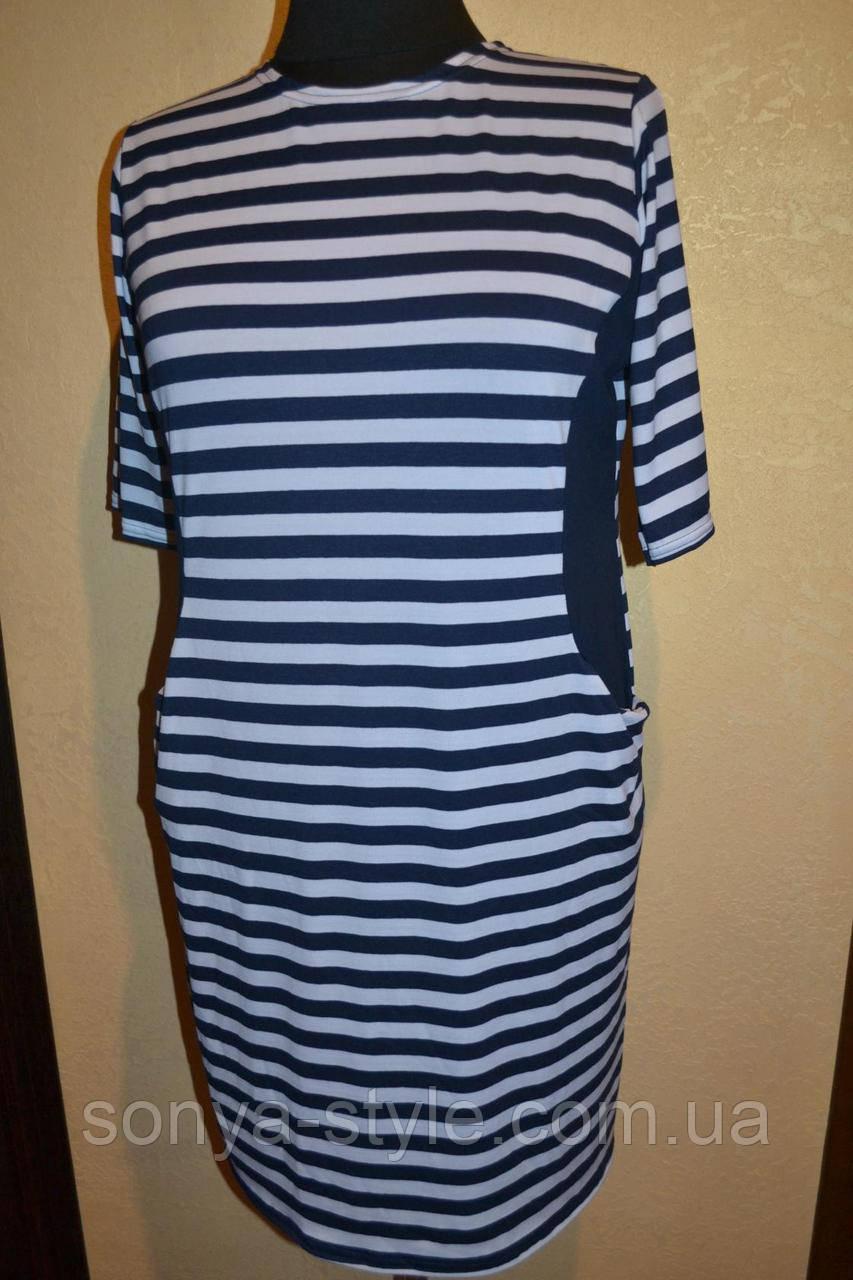 Платье в полоску с карманами   больших размеров