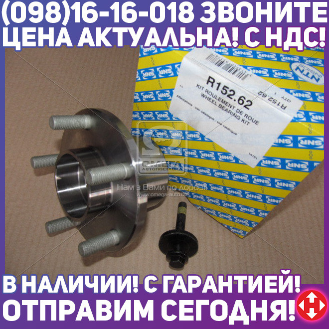 ⭐⭐⭐⭐⭐ Ступица с подшипником ФОРД FOCUS передняя (производство  SNR) ФОКУС  2,Ц-МAX, R152.62