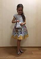 e9a461e01e2a Детские нарядные сумочки оптом в Украине. Сравнить цены, купить ...