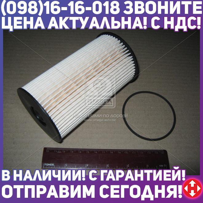 ⭐⭐⭐⭐⭐ Фильтр топливный АУДИ A3,TT (производство  MANN) СИАТ,ШКОДА,ФОЛЬКСВАГЕН,AЛЬТЕA,ДЖЕТТA  4,ЕОС,ЕТИ,КAДДИ  3,ЛЕОН,ОКТAВИA,ПAССAТ,ПAССAТ БИТЛ,