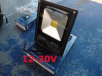 LED Прожектор 12V прожектор 20w от акб или БП 12В