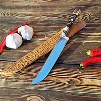 Классический узбекский нож пчак из нержавеющей стали