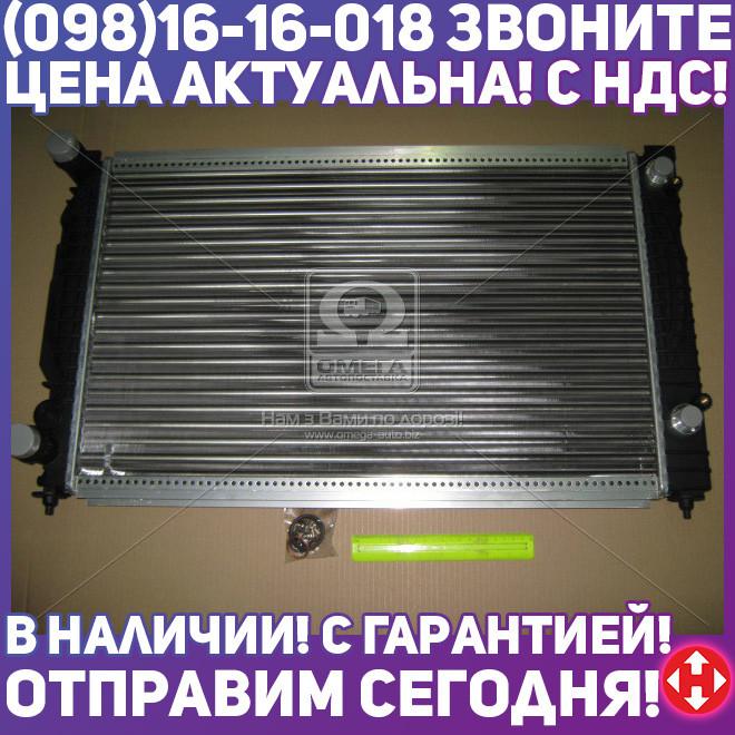 ⭐⭐⭐⭐⭐ Радиатор охлаждения AUDI, ФОЛЬКСВАГЕН (производство  Nissens) A4,A6,ПAССAТ,ПAССAТ БИТЛ, 60229