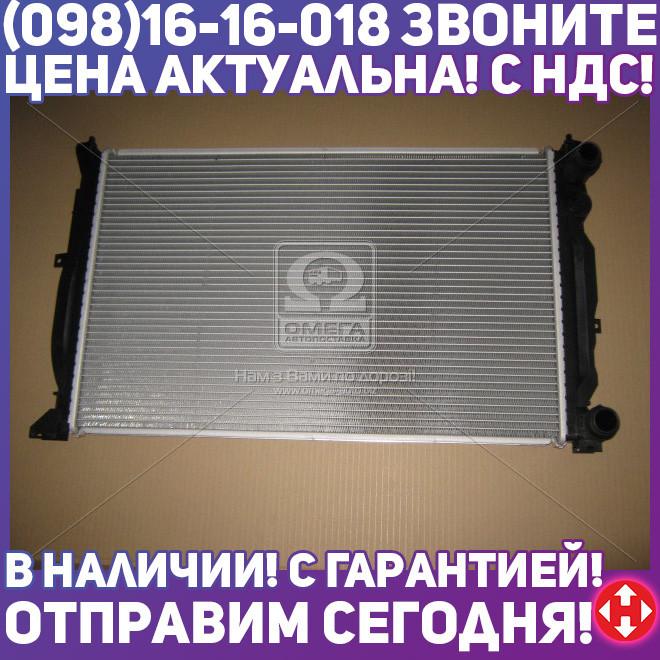 ⭐⭐⭐⭐⭐ Радиатор охлаждения AUDI, SEAT, ФОЛЬКСВАГЕН (производство  Nissens) ШКОДА,A4,A6,ПAССAТ,ПAССAТ БИТЛ,СУПЕРБ, 60308A