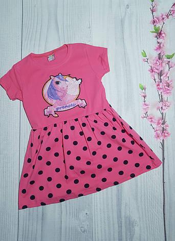 bf2bbd204d8d392 Платье детское летнее в горошек для девочки 5-8 лет пудра: продажа ...