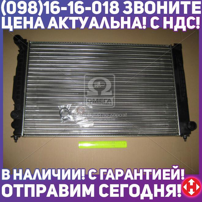 ⭐⭐⭐⭐⭐ Радиатор охлаждения AUDI, SKODA, ФОЛЬКСВАГЕН (производство  Nissens) A4,A6,ПAССAТ,ПAССAТ БИТЛ,СУПЕРБ, 60497