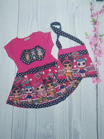 Детское летнее платье для девочки с сумкой Лол 3-10 лет, фото 2