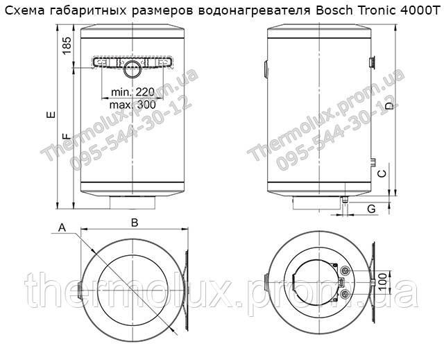 Схема габаритных размеров бойлера Bosch Tronic 4000T