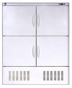 Комбинированный шкаф 800-ШХК МХМ холодильный