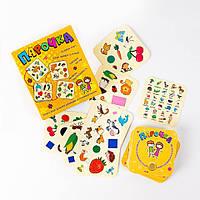 ПАРОЧКА - веселая настольная игра для детей и взрослых