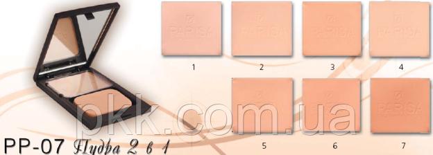 "Пудра для обличчя компактна ""2 в 1""  PР -07 PARISA"