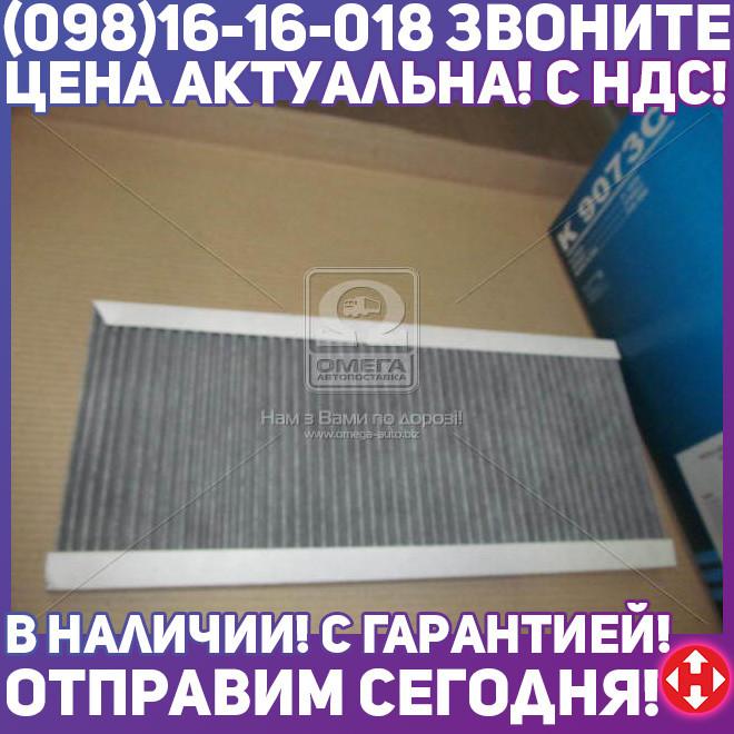 ⭐⭐⭐⭐⭐ Фильтр салона BMW, ЛЕНД РОВЕР угольный (производство  M-Filter) X5, K9073C
