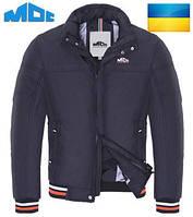 Купить осеннюю куртку ветровку
