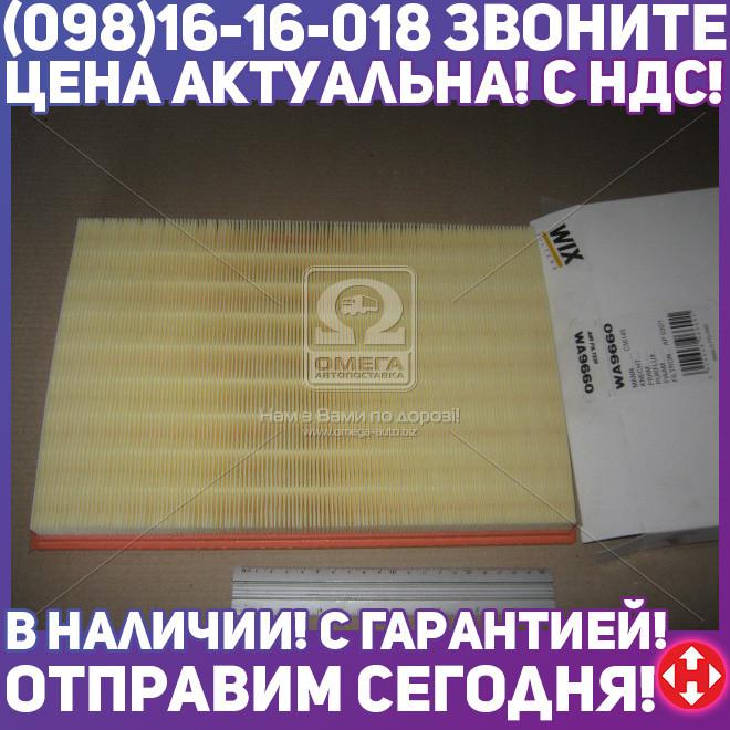 ⭐⭐⭐⭐⭐ Фильтр воздушный БМВ X5 (производство  WIX-Filtron)  WA9660