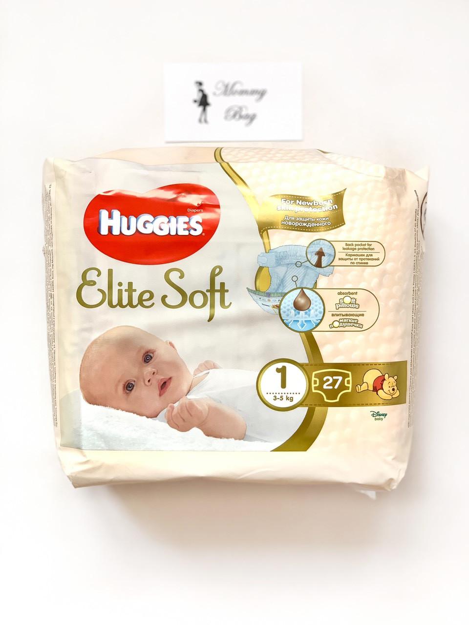 Подгузники Huggies Elite Soft Newborn 1 (3-5 кг) 25 шт.