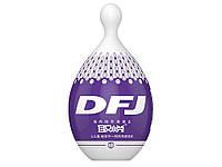 Яйцо мастурбатор DFJ  Фиолетовый