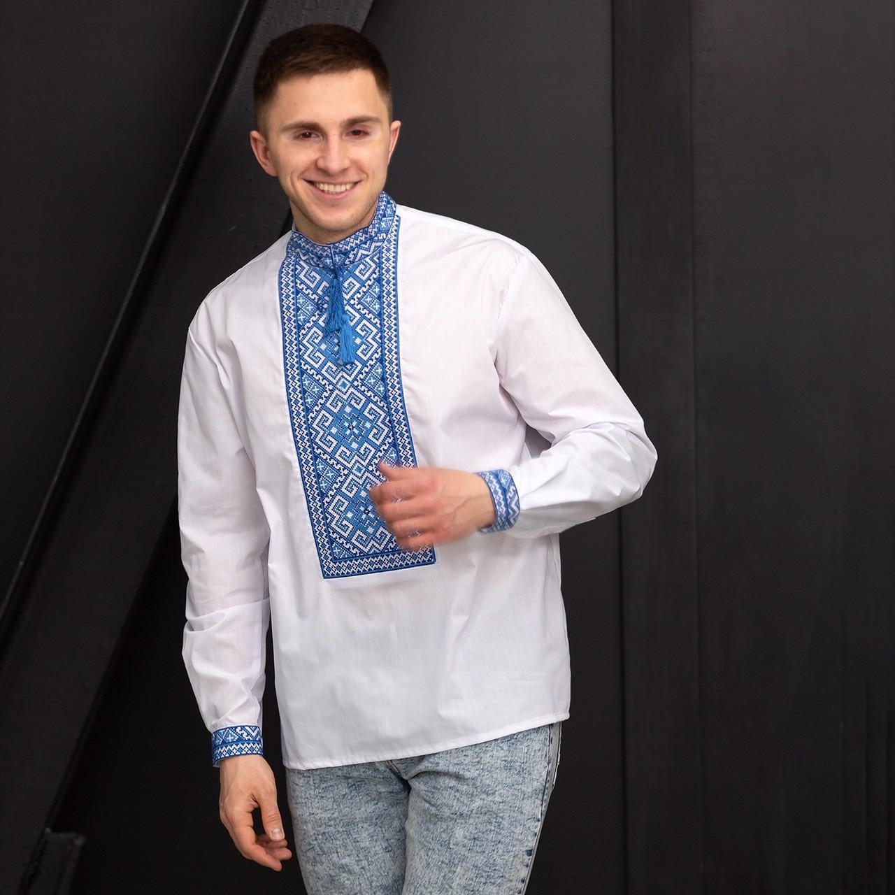 Вышиванка мужская с сине-голубым геометрическим узором, фото 1