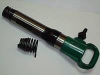 Молоток отбойный МО-3Б пневматический