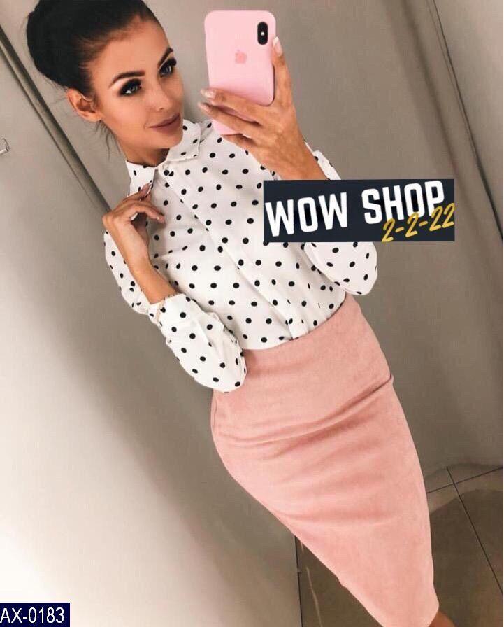 Купить Костюм женский рубашка+юбка. Размер 42-44, 44-46. Цвета юбки розовый и чёрный Цвета рубашки чёрный и белый