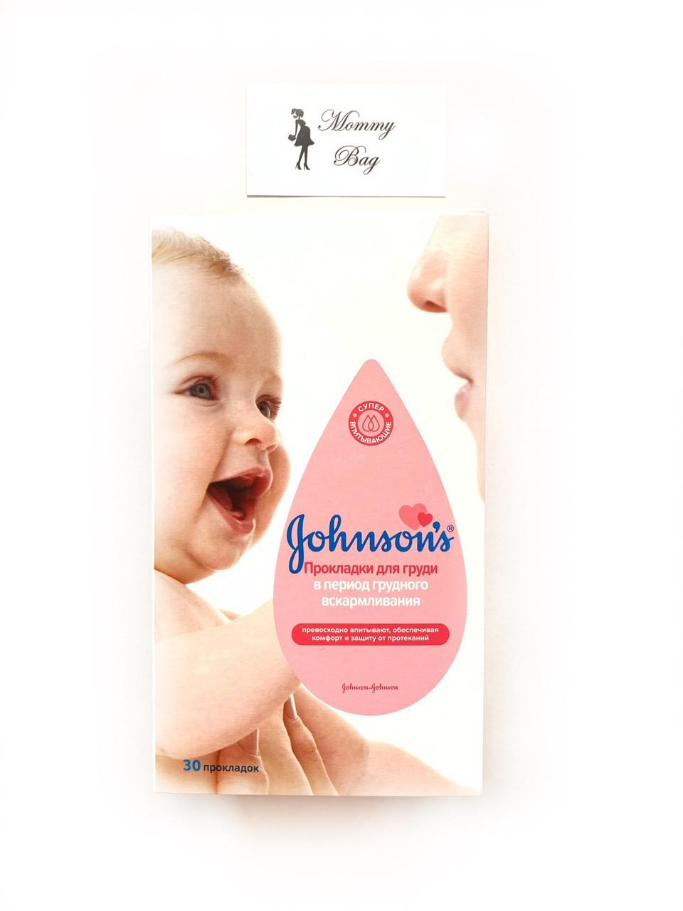 Одноразовые прокладки для груди Johnson's Baby 30 шт