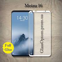 Защитное стекло 2.5D на весь экран (с клеем по всей поверхности) для Meizu 16 цвет Белый