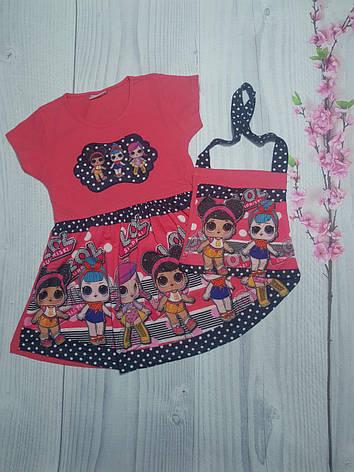 Дитяче літнє плаття для дівчинки з сумкою Лол 3-10 років, фото 2