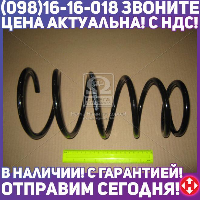 ⭐⭐⭐⭐⭐ Пружина подвески МАЗДА 626 задняя (производство  Monroe) 626  4, SP0467