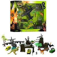 Детский набор  игровой SY9806  военн.база, Dinosaur World