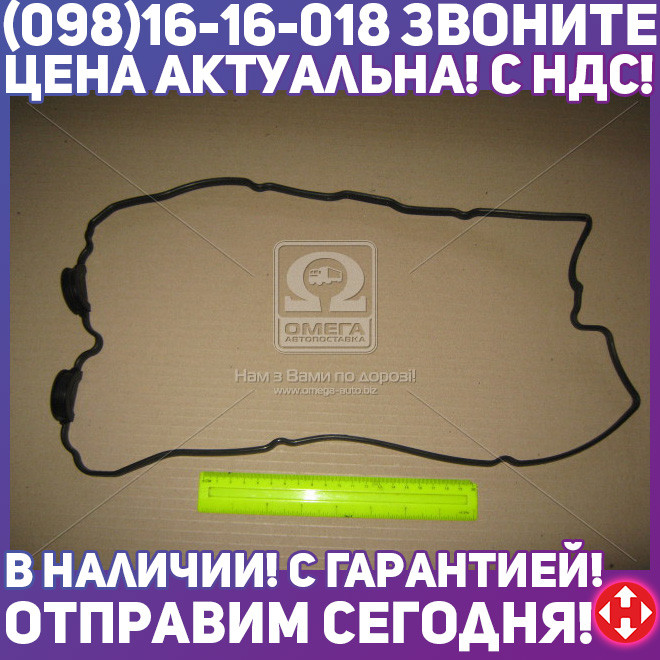 ⭐⭐⭐⭐⭐ Прокладка крышки клапанной НИССАН 1.4 16V/1.6 16V GA14DS/GA16DS/GA16DE (производство  Elring) НИССАН,100,AЛЬМЕРA  1,ПРИМЕРA,САННИ,САННИ  3,