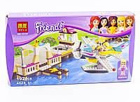 Конструктор для девочек BELA FRIENDS 10157